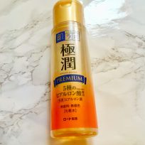 Hada Labo Gokujyun Premium...aka serum of dreams